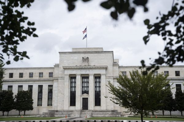 (210922) -- WASHINGTON, Sept. 22, 2021 (Xinhua) -- Photo taken on Sept. 22, 2021 shows the U.S. Federal Reserve in Washington, D.C., the United States. The U.S. Federal Reserve on Wednesday kept its benchmark interest rate unchanged at the record-low level of near zero, while signaling that the central bank may begin tapering asset purchases soon despite the Delta variant increasing economic uncertainty. (Xinhua/Liu Jie)
