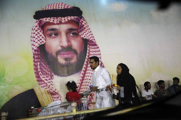 Petrolio, Arabia Saudita, Mohammad bin Salman Al Sa'ud
