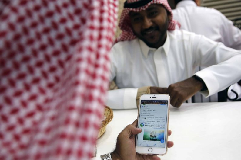 aramco ipo petrolio arabia saudita