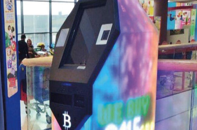 bamcomat bitcoin