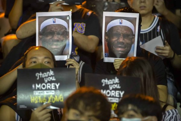 nba lebron james cina hong kong